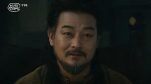 Arthdal Chronicles Korean Drama - Jo Sung Ha