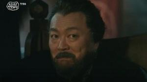 Arthdal Chronicles Korean Drama - Kim Eui Sung
