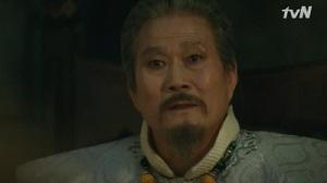Arthdal Chronicles Korean Drama - Lee Do Kyung