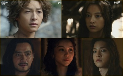 Arthdal Chronicles Korean Drama - Song Joong Ki, Kim Ji Won, Jang Dong Gun, Kim Ok Bin