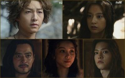 Arthdal Chronicles Korean Drama - Song Joong Ki, Kim Ji Won, Jang Dong Gun, Kim Ok Bin
