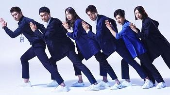 Running Investigators - Lee Yo Won