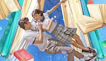 Extraordinary You Korean Drama - Kim Hye Yoon and Rowoon