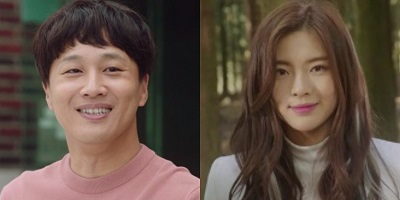 Further Investigation Korean Drama - Cha Tae Hyun and Lee Sun Bin