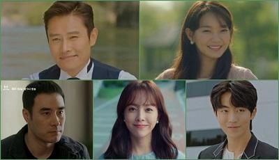 Here Korean Drama - Lee Byung Hun, Shin Min Ah, Bae Sung Woo, Han Ji Min, Nam Joo Hyuk