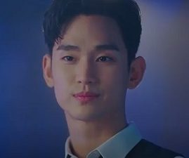 Psycho But It's Okay Korean Drama - Kim Soo Hyun