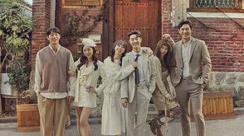 Never Twice Korean Drama - Kwak Dong Yeon, Park Se Wan, Oh Ji Ho, Ye Ji Won