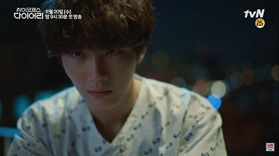 Psychopath Diary Korean Drama - Yoon Shi Yoon 2