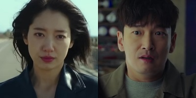 Sisyphus: The Myth Korean Drama - Jo Seung Woo and Park Shin Hye