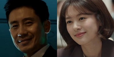 Soul Repairer Korean Drama - Shin Ha Kyun and Jung So Min