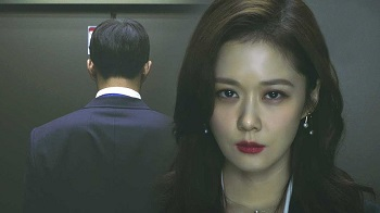 VIP Korean Drama - Lee Sang Yoon and Jang Na Ra