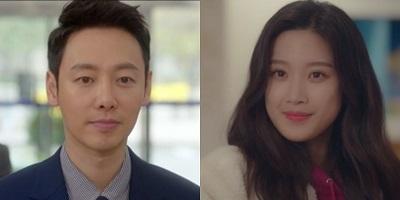 The Way He Remembers Korean Drama - Kim Dong Wook and Moon Ga Young