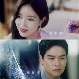 Graceful Family Korean Drama - Lee Jang Woo and Im Soo Hyang
