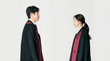 War of Prosecutors Korean Drama - Lee Seong Kyun and Jung Ryeo Won