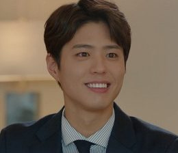 Youth Records Korean Drama - Park Bo Gum