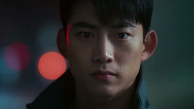 The Game: Towards Midnight - Taecyeon