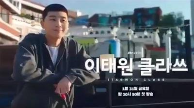 Itaewon Class Korean Drama - Park Seo Joon