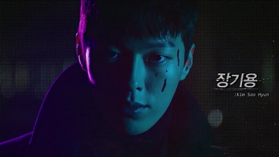 Kill It Korean Drama - Jang Ki Yong