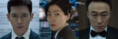 Money Game Korean Drama - Go Soo, Shim Eun Kyung, Lee Sung Min