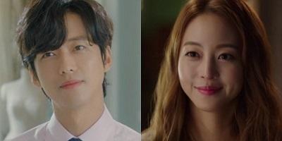Night and Day Korean Drama - Nam Goong Min and Han Ye Seul