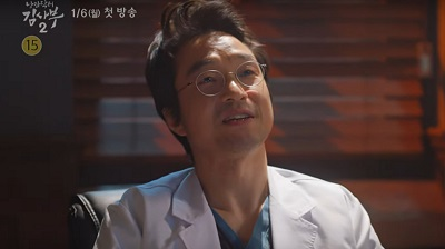 Romantic Doctor Teacher Kim 2 Korean Drama - Han Seok Kyu