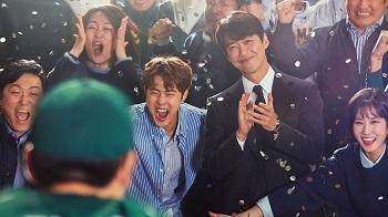 Stove League Korean Drama - Nam Goong Min