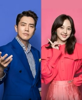 Touch Korean Drama - Joo Sang Wook and Kim Bo Ra
