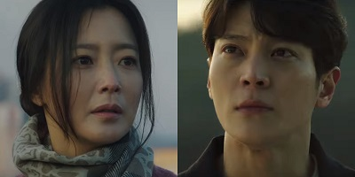 Alice Korean Drama - Joo Won and Kim Hee Sun
