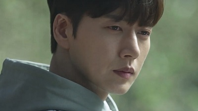 Old School Intern Korean Drama - Park Hae Jin