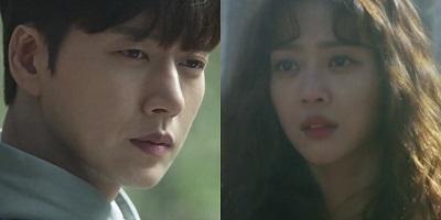 Forest Korean Drama - Park Hae Jin and Jo Bo Ah