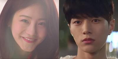 Welcome Korean Drama - L and Shin Ye Eun