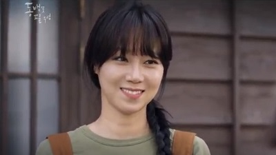 When the Camellia Blooms Korean Drama - Gong Hyo Jin