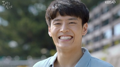 When the Camellia Blooms Korean Drama - Kang Ha Neul