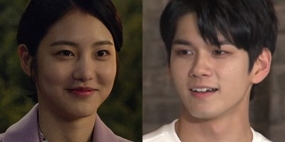 Chances of Going from Friends to Lovers Korean Drama - Ong Seung Woo and Shin Ye Eun