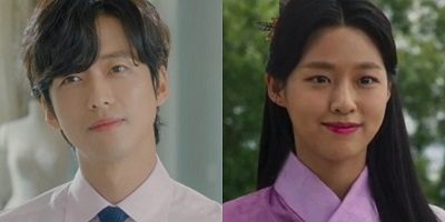 Day and Night Korean Drama - Nam Goong Min and Seolhyun