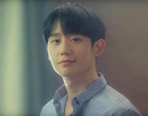 A Piece of Your Mind Korean Drama - Jung Hae In
