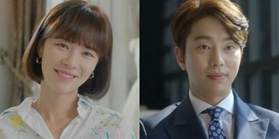 That Guy is That Guy Korean Drama - Yoon Hyun Min and Hwang Jung Eum