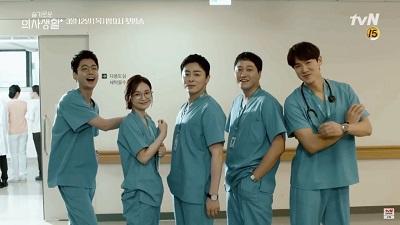 Wise Doctor Life Korean Drama - Jung Kyung Ho, Jeon Mi Do, Jo Jung Suk, Kim Dae Myung, Yoo Yeon Suk
