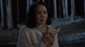 Woman of 9.9 Billion Korean Drama - Jo Yeo Jung