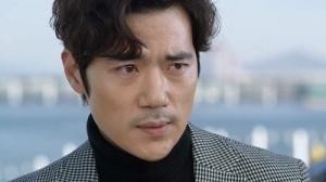 Woman of 9.9 Billion Korean Drama - Kim Kang Woo