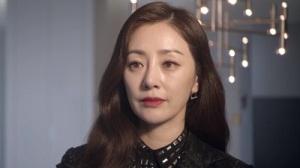Woman of 9.9 Billion Korean Drama - Oh Na Ra