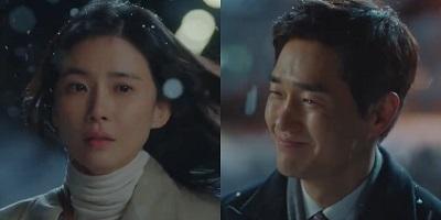 Blossom Korean Drama - Yoo Ji Tae and Lee Bo Young