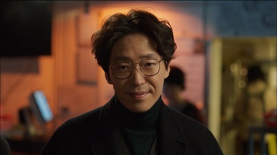 Penthouse Korean Drama - Uhm Ki Joon