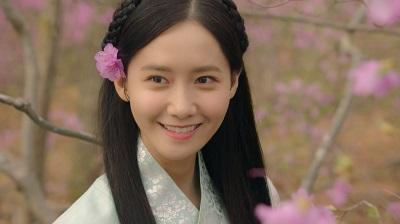 Hush Korean Drama - Yoona