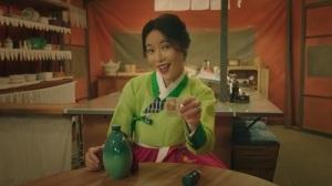 Mystic Pop-Up Bar Korean Drama - Hwang Jung Eum