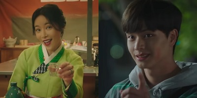 Mystic Pop-Up Bar Korean Drama - Yook Sung Jae and Hwang Jung Eum