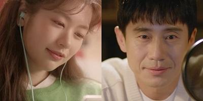 Soul Repairer Korean Drama - Shin Ha Kyun and Jung So Min