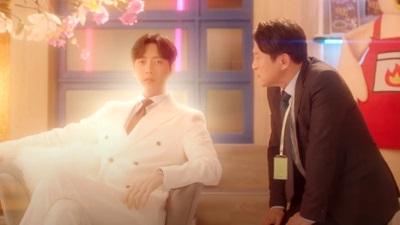 Old School Intern Korean Drama - Park Hae Jin and Kim Eung Soo