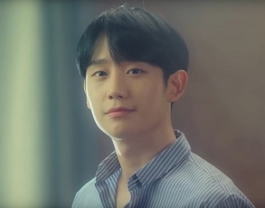 D.P Dog Day Korean Drama - Jung Hae In
