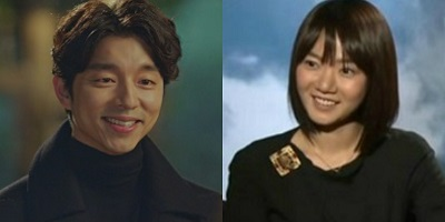 The Silent Sea Korean Drama - Gong Yoo and Bae Doo Na